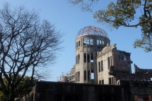 Image result for hiroshima 300x200