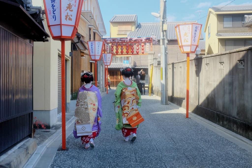 Real Geisha in Kyoto