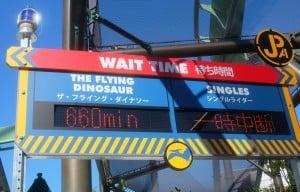 Theme Park 4