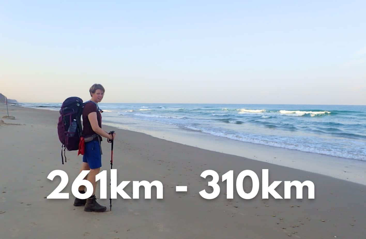 Walking Israel: a mini beach holiday