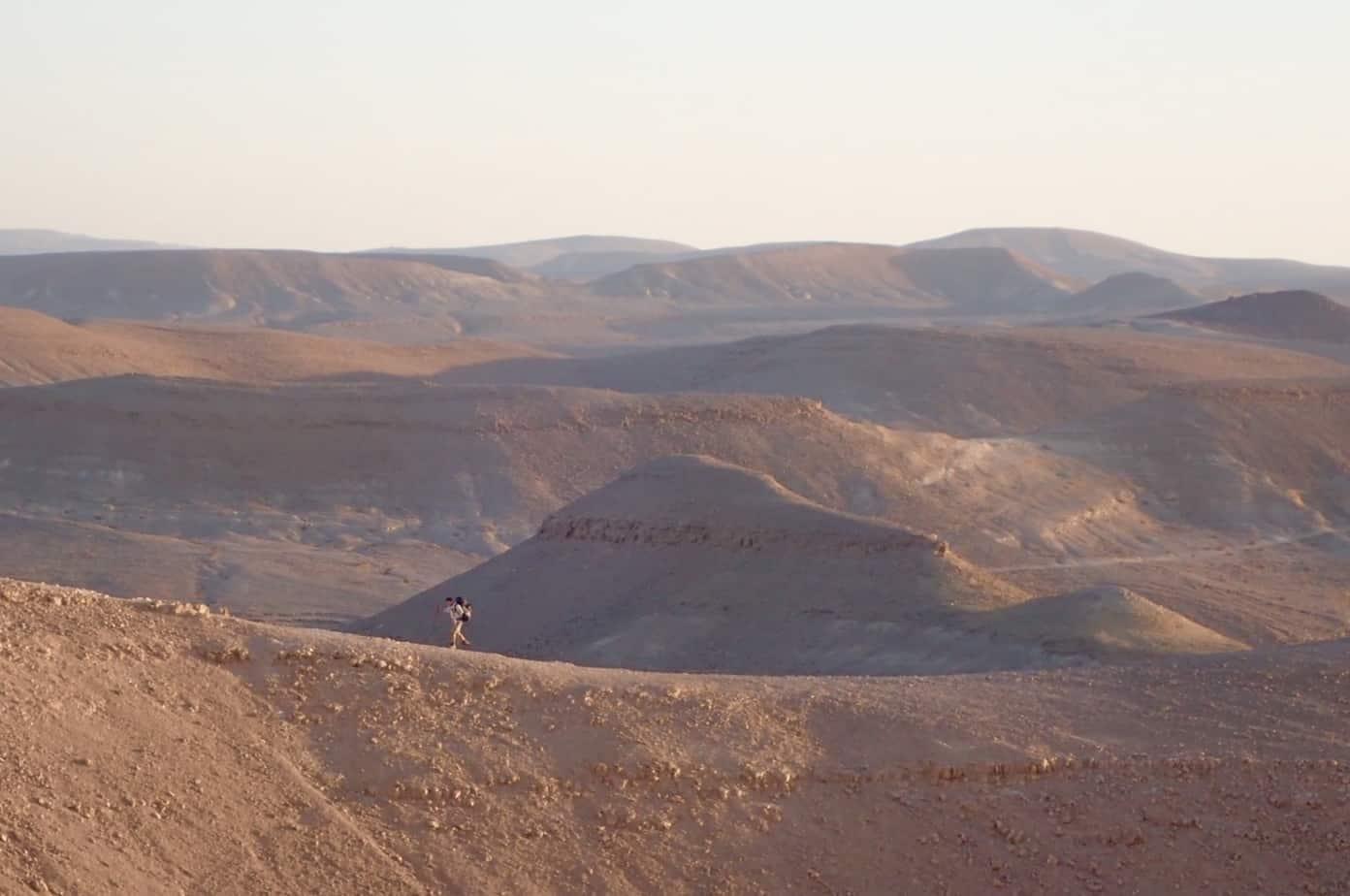 Negev view