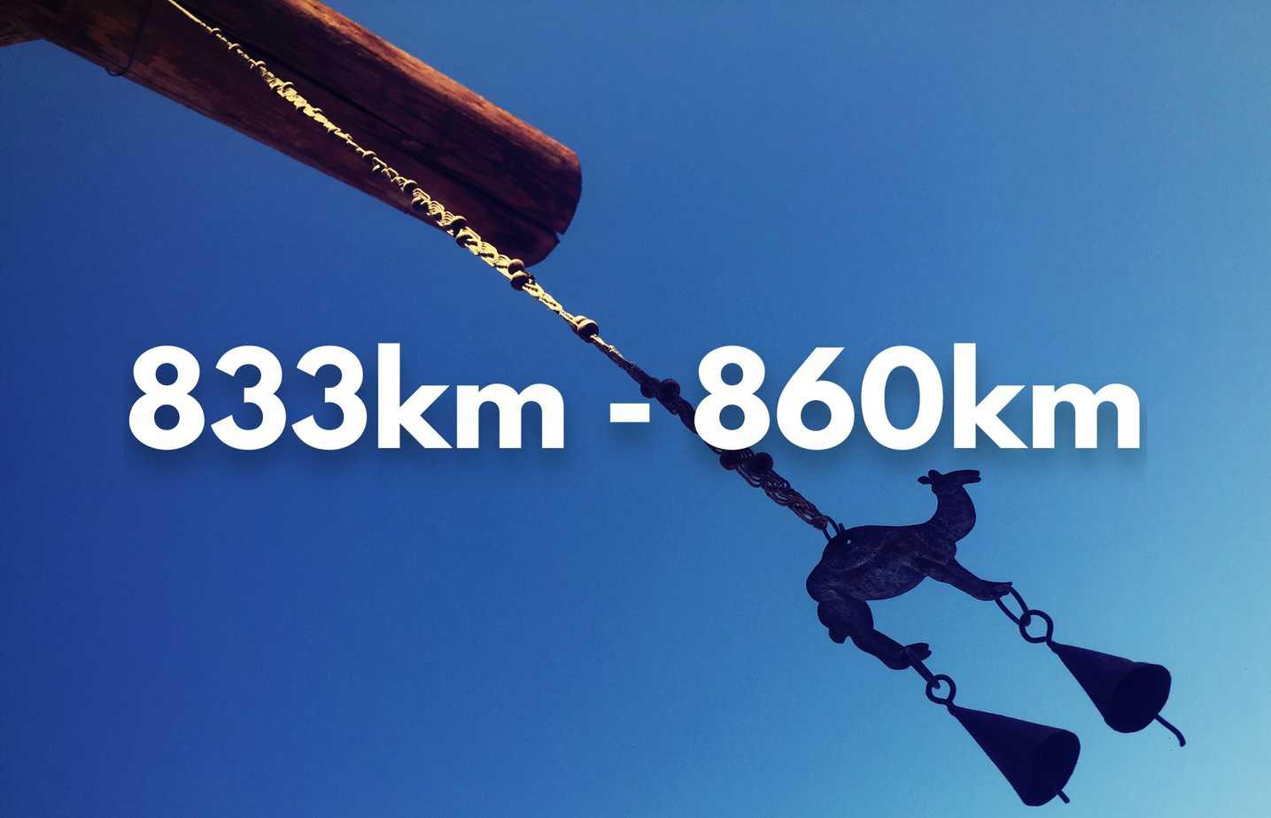 833-860km
