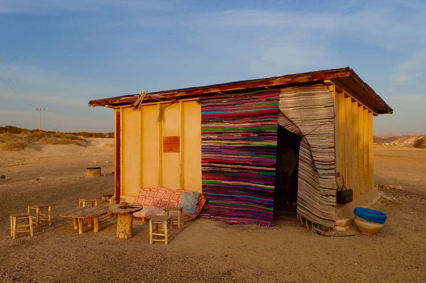 Bedouin tent, fun things to do in Israel