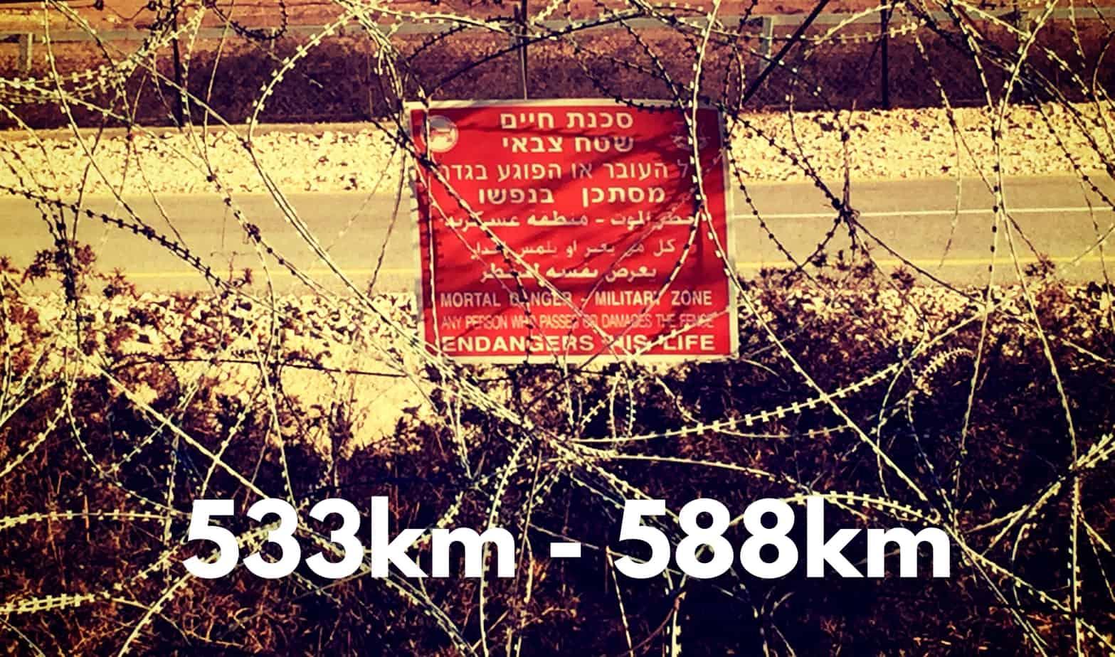 Walking Israel: alien encounters