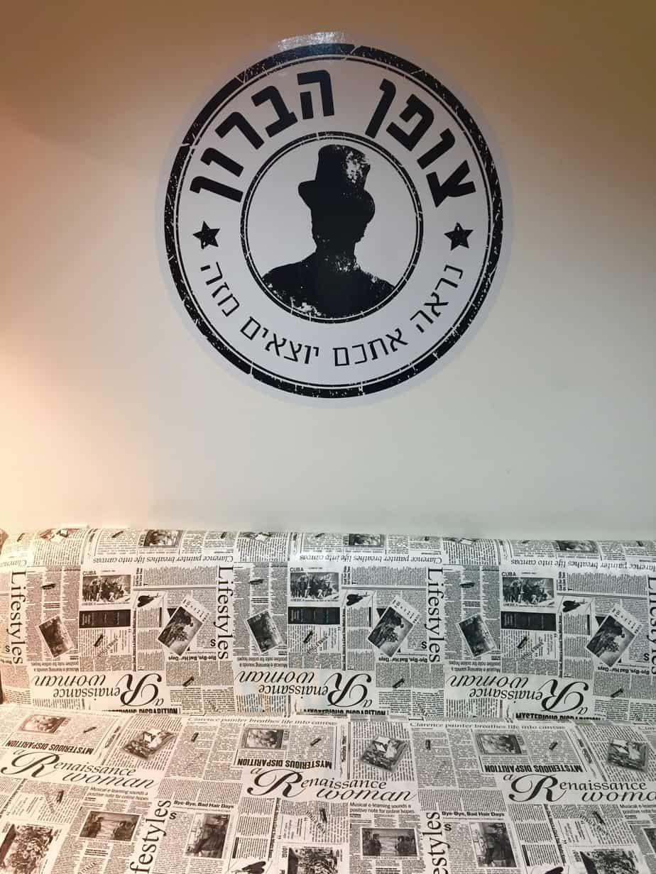Baron Code escape room Zichron Yaakov